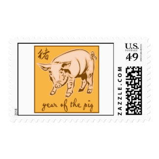 Year Of The Pig Postage