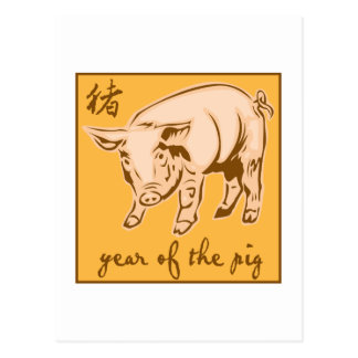 Year Of The Pig Postcards