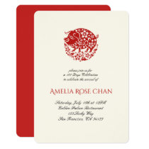 Year of the pig red egg and ginger party 100 day invitation