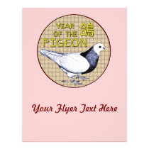 Year of the Pigeon Flyer