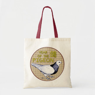 Year of the Pigeon Tote Bag