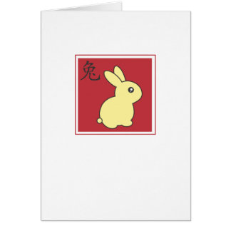Year of the Rabbit - 2011 Card