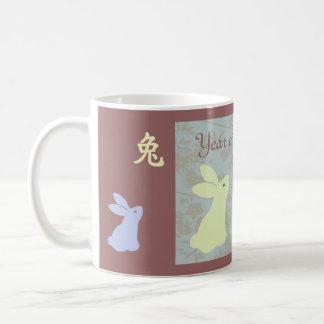 Year of the Rabbit 2011 Coffee Mug