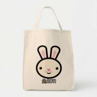 Year of the Rabbit 2011 Cute Bag