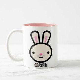 "Year of the Rabbit 2011 ""Cute"" Coffee Mug"