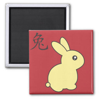 Year of the Rabbit - 2011 Magnet