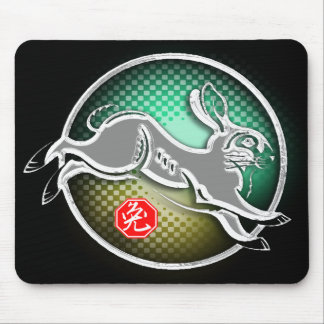 year of the rabbit 2011 mouse pad