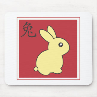 Year of the Rabbit - 2011 Mouse Pad
