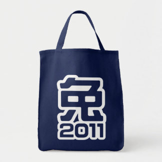 Year of the Rabbit 2011 Outline Bag