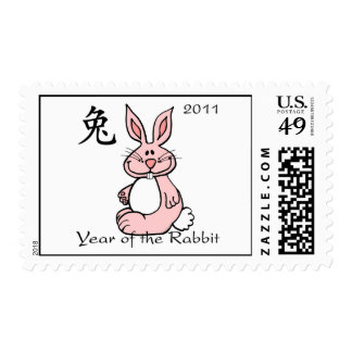Year of the Rabbit 2011 Postage