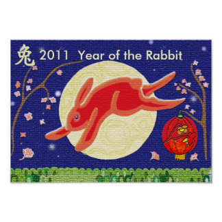 Year of the Rabbit 2011 Print