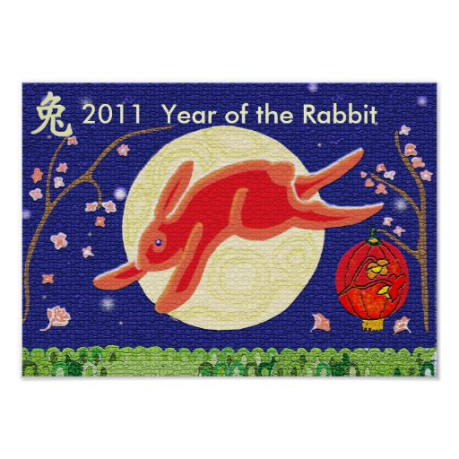 Year of the Rabbit 2011 Poster