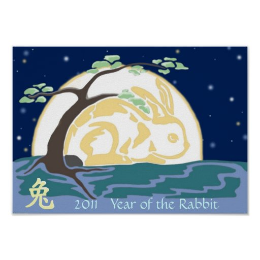 Year of the Rabbit 2011 Print