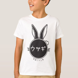 Year of the Rabbit - 2011 T-Shirt