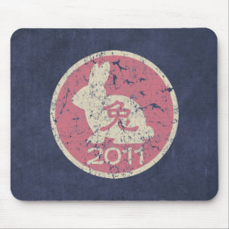 """Year of the Rabbit 2011 """"Vintage"""" Mouse Pad"""