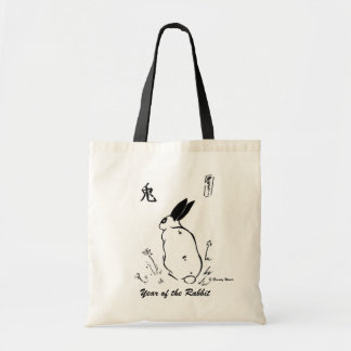 Year of the Rabbit Canvas Bag