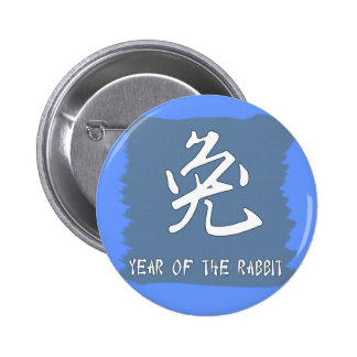 YEAR OF the RABBIT Blue Calligraphy Pinback Button