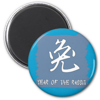 YEAR OF the RABBIT Blue Calligraphy Magnet