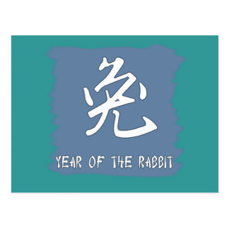 YEAR OF the RABBIT Blue Calligraphy Postcard