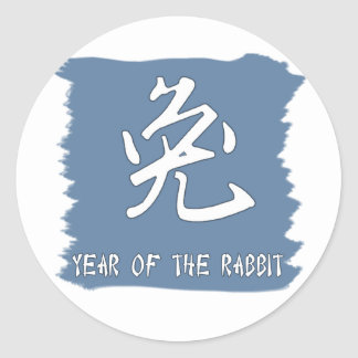 YEAR OF the RABBIT Blue Calligraphy Sticker