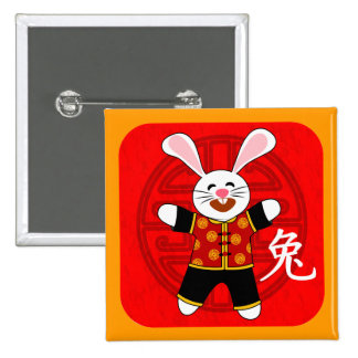 Year of the Rabbit Buttons
