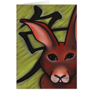 year of the rabbit card