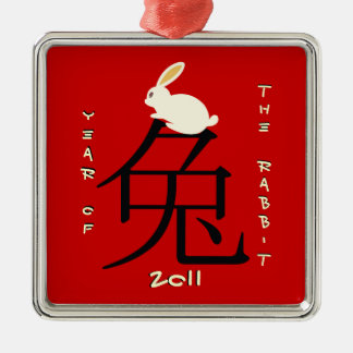Year of the rabbit Chinese New Year 2011 Square Metal Christmas Ornament