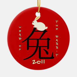Year of the rabbit Chinese New Year 2011 Double-Sided Ceramic Round Christmas Ornament