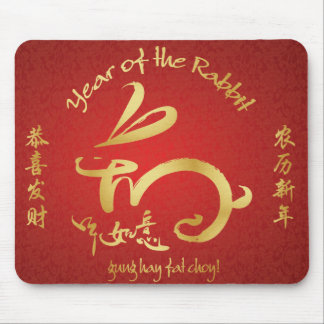 Year of the Rabbit, Chinese New Year Mouse Pad