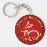 Year of the Rabbit Chinese New Year Version II Key Chains