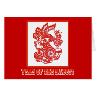 Year of the Rabbit Chinese Paper Cut Art Greeting Card