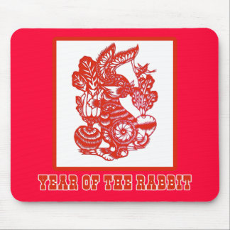Year of the Rabbit Chinese Paper Cut Art Mouse Pad