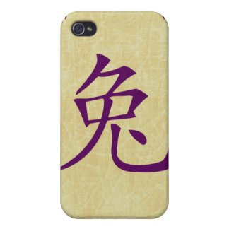 year of the rabbit chinese symbol case for iPhone 4