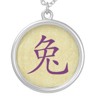 year of the rabbit chinese symbol silver plated necklace