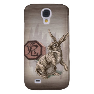 Year of the Rabbit Chinese Zodiac Art Galaxy S4 Cover