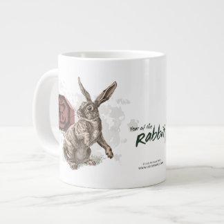 Year of the Rabbit Chinese Zodiac Art Giant Coffee Mug