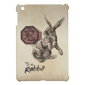 Year of the Rabbit Chinese Zodiac Art Case For The iPad Mini