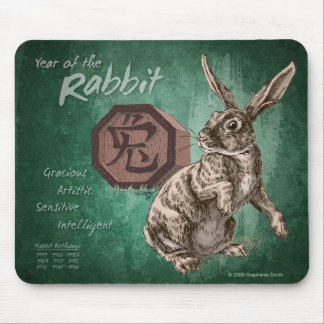 Year of the Rabbit Chinese Zodiac Art Mouse Pad