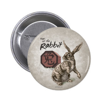 Year of the Rabbit Chinese Zodiac Art Pinback Button