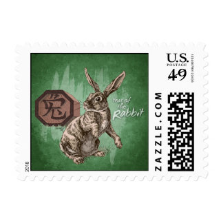 Year of the Rabbit Chinese Zodiac Art Postage