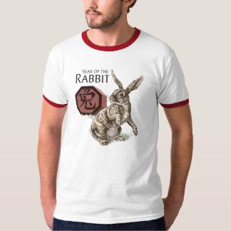 Year of the Rabbit Chinese Zodiac Art Shirt