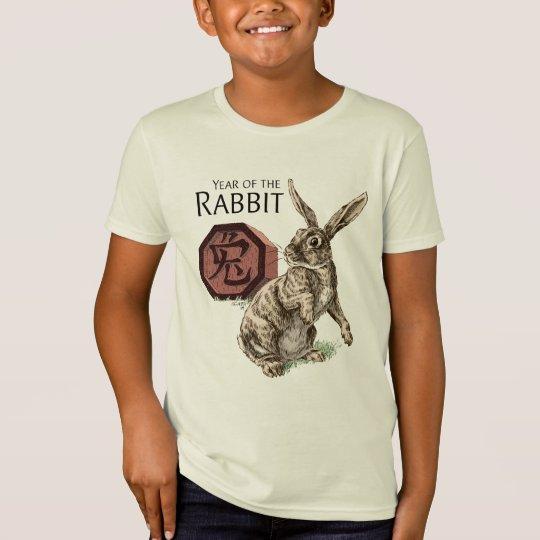 Year of the Rabbit Chinese Zodiac Art T-Shirt