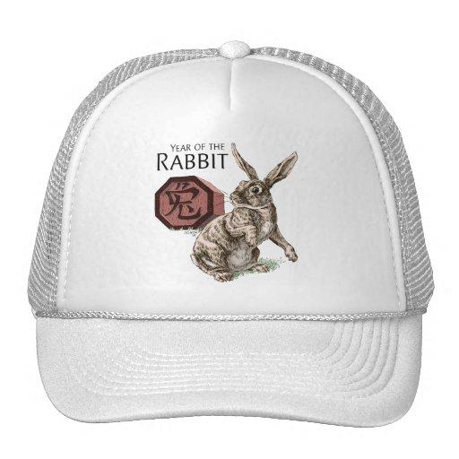 Year of the Rabbit Chinese Zodiac Art Trucker Hat