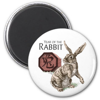 Year of the Rabbit Chinese Zodiac Astrology Refrigerator Magnet