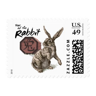Year of the Rabbit Chinese Zodiac Astrology Stamp