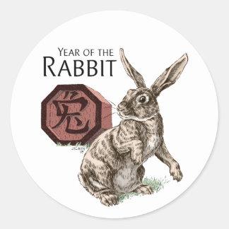 Year of the Rabbit Chinese Zodiac Astrology Round Sticker