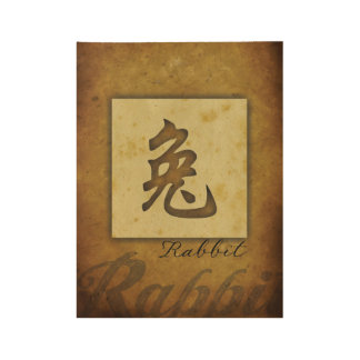 Year of the Rabbit_Chinese Zodiac Wood Poster