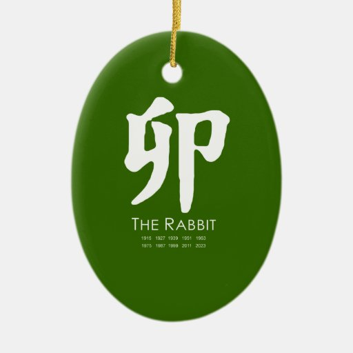 Year of the Rabbit Christmas Ornaments