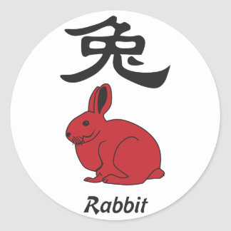 year of the rabbit classic round sticker