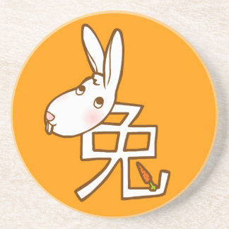Year of the Rabbit Coaster